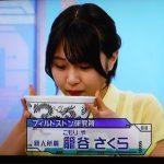 NHK高校講座がおもしろい